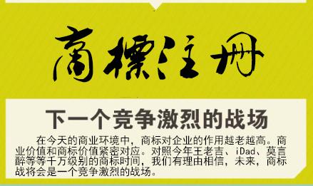 """商标百科之""""全国各个地区的商标注册流程不同吗?""""—中国标局每日分享"""