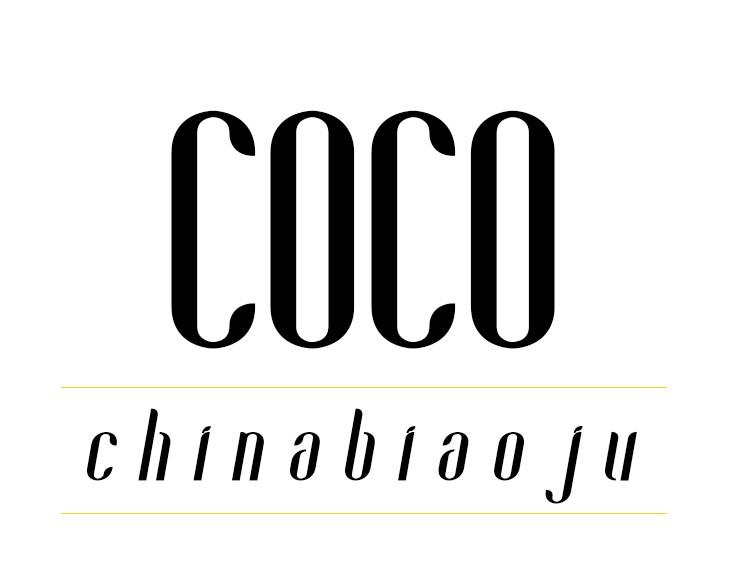 coco 免费字体