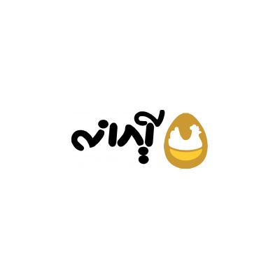 Aidaneh-Fresh-Egg