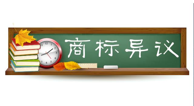 商标异议和商标争议有什么不同,区别在哪?—中国镖局重要分享