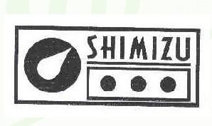 shimizu商标注册截图案件说明