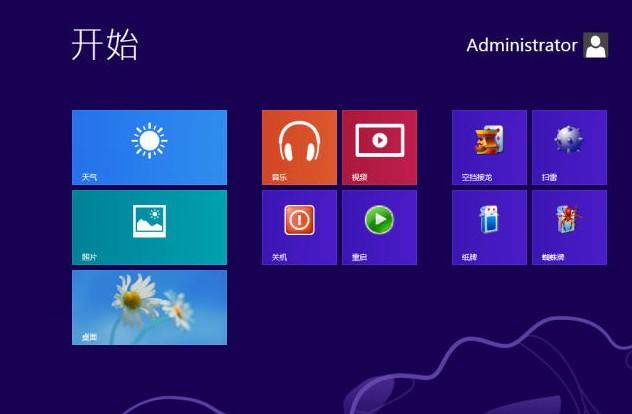 微软 w8