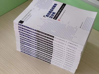 商标分类书