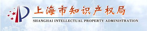 2013年上海知识产权十大典型案件