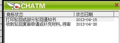 京东自己 35类商标流程