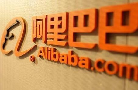 阿里巴巴的商标管理