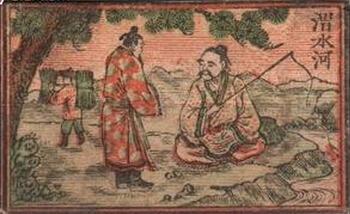 """最早的注册商标,是1890年上海燮昌火柴公司使用的""""渭水""""牌火柴商标"""