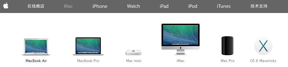 苹果手表官网截图2