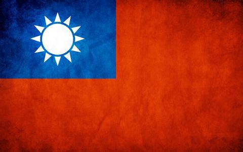 chinabiaoju台湾商标注册 这么样注册台湾商标