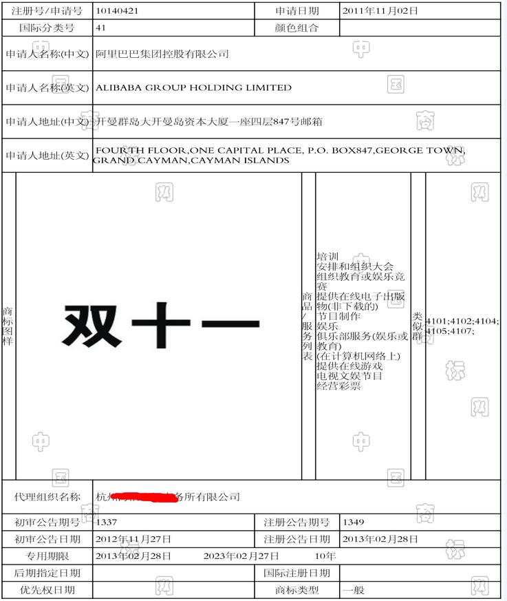 QQ截图20141030113453