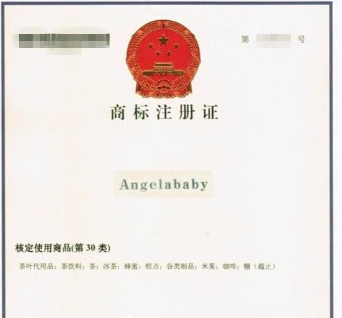 Angelababy被注册为茶叶商标,想怎么泡就怎么泡3
