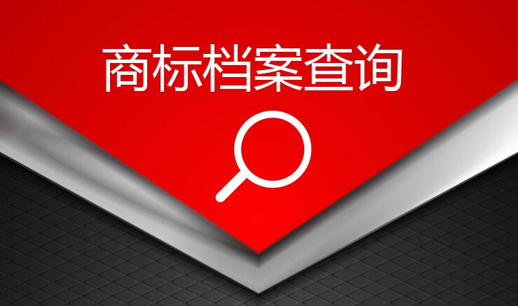 划重点!美国商标注册提供使用证据的注意事项