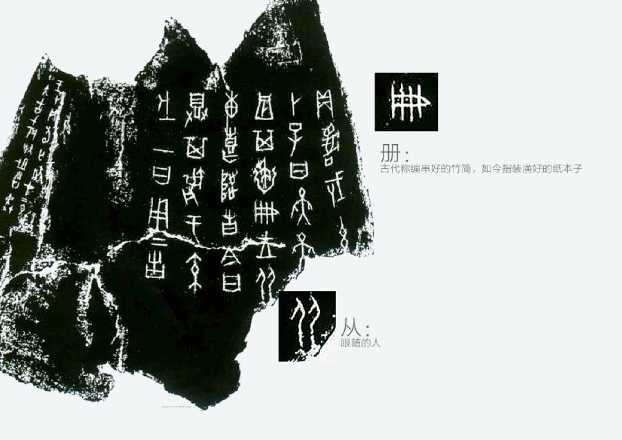 中国标局 chinabiaoju字体的性取向 (10)