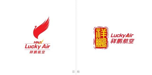 祥鹏航空全新LOGO及VI视觉形象体系正式发布2
