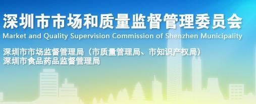深圳国际商标商标注册资助政策最新最全版(含港澳台)