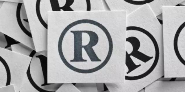 商标注册商标移转商标转让