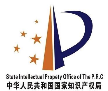 抢注国知局logo2