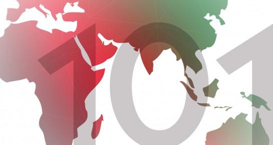 阿富汗伊斯兰共和国将成为马德里体系第101个成员1