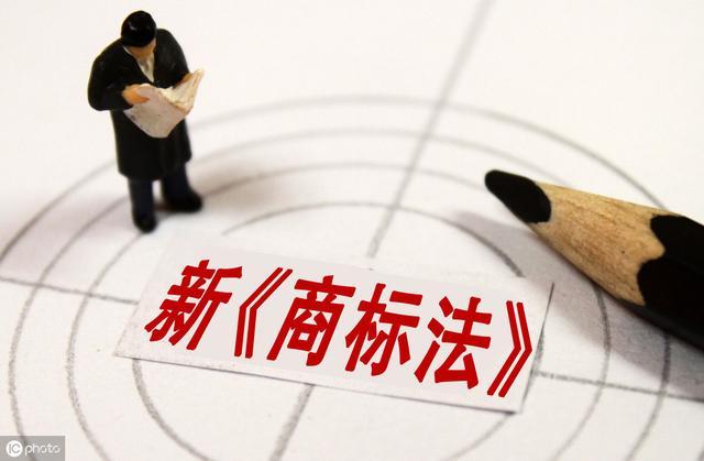 """蹭个热点,有多少人真知道为什么""""江小白""""商标被无效?"""