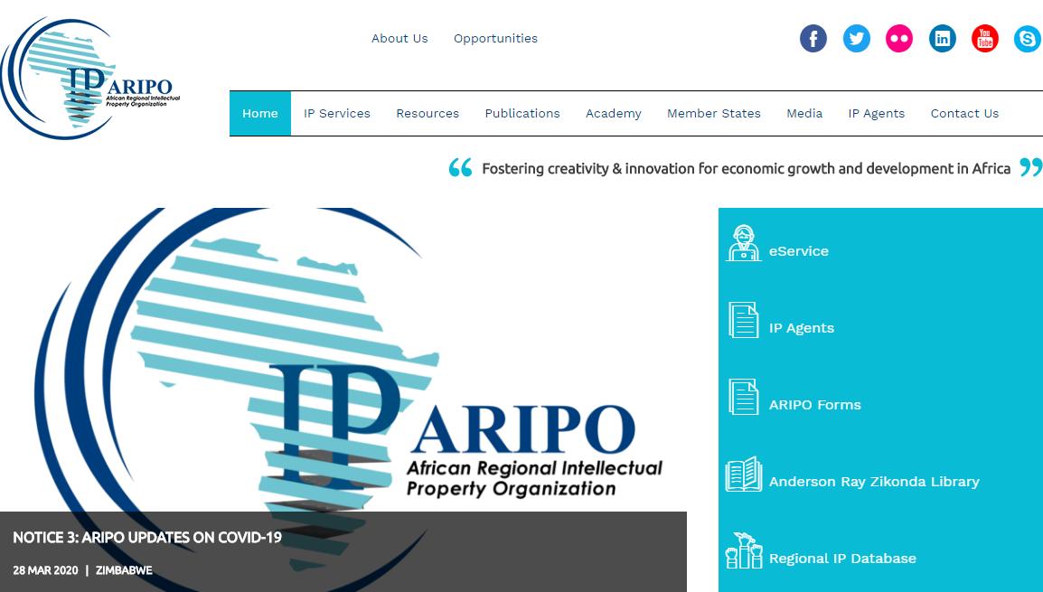 非洲商标注册指南之非洲地区工业产权组织商标注册