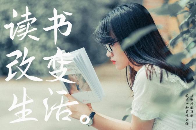 可商用 免费中文字体:鸿雷板书简体,适合做中式风格标志logo、字体设计、海报等任何类型的图形设计素材 -字体分享