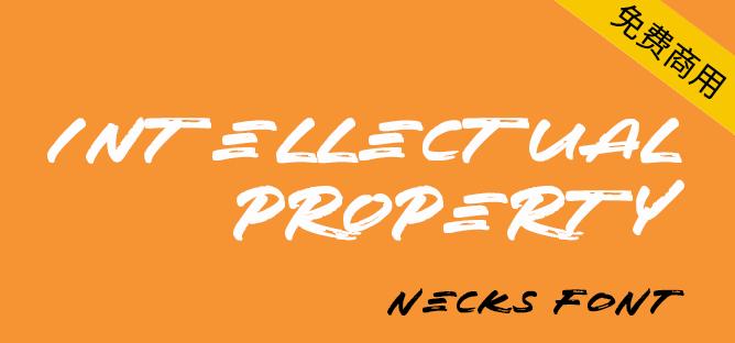 免费商用英文字体:Necks ,适用于logo,标志,海报、书籍排版等场景使用